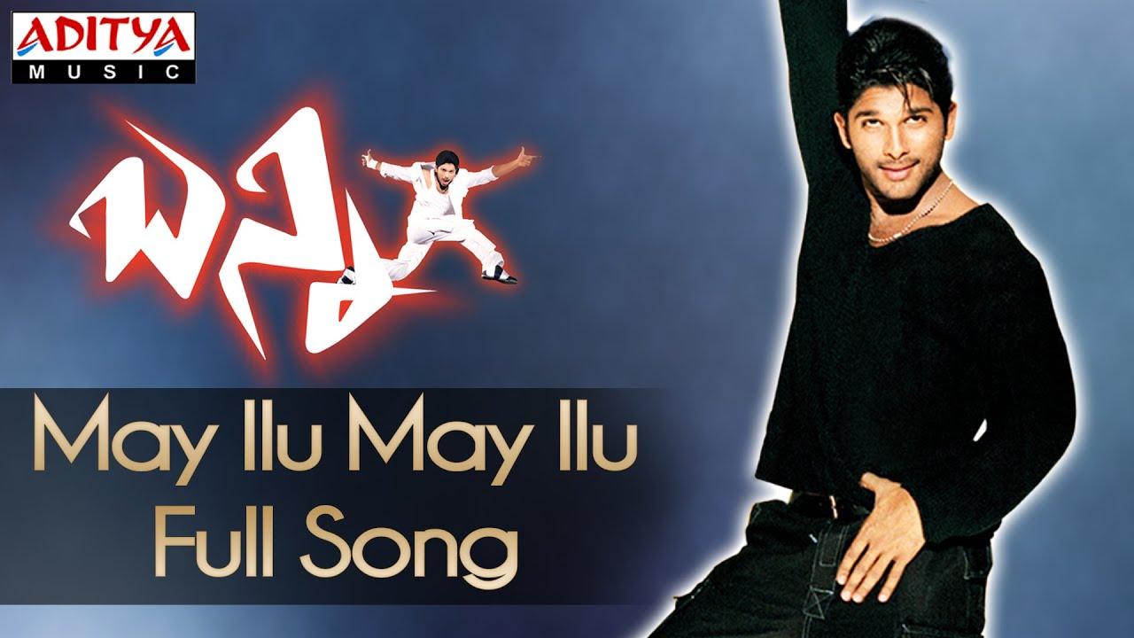 Allu Arjun roles and awards