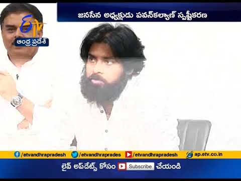 Will Continue to Work for Ushering in Clean Politics | Janasena Chief Pawan Kalyan