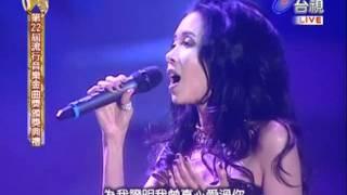 第22屆金曲獎「廣島之戀」經典再現,張洪量、莫文蔚深情對唱!