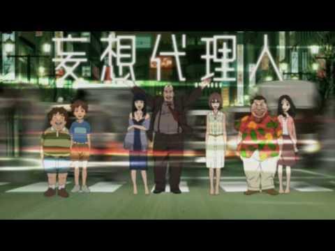 妄想代理人 映像特典 ノンクレジットオープニング 2