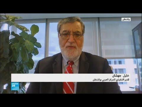 الاتحاد الأوروبي يتعهد بإنقاذ اتفاق النووي الإيراني  - نشر قبل 55 دقيقة