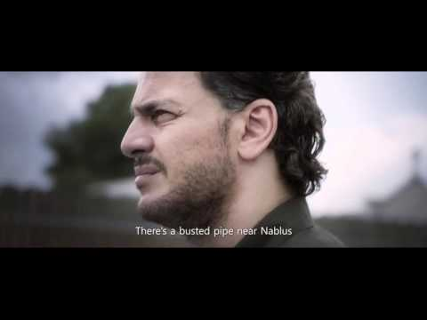 "Trailer 2 for   ""عيون الحراميه"" ""Eyes of a Thief"" (2015) (Palestine)"