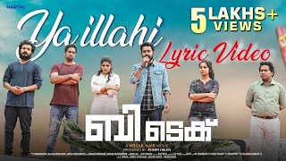 BTech - Ya Illahi Lyric video | Asif Ali | Rahul Raj | Mridul Nair | Maqtro Pictures