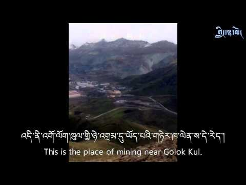 Tibetan Sacred Mountain Amnye Machen Destroyed By Chinese Mining