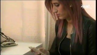 تطبيق فلسطيني يتيح للمرأة الحامل متابعة جنينها
