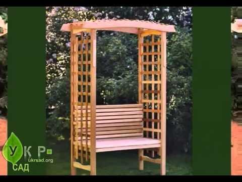 Прекрасные садовые арки для цветов - YouTube