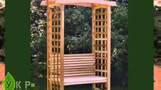 видео Перголы и Садовые арки