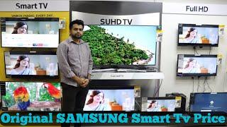 Samsung New Led Smart Tv Price In Bangladesh 2020 | Samsung LED/Smart/4K Tv 2020 Price | Asif Vlogs.