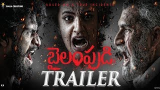 Bailampudi Movie Trailer |Harish Vinay |Tanishq Rajan | Brahmananda Reddy| Taara Creations