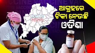 Odisha Among Top 3 States In Number Of COVID Vaccinations
