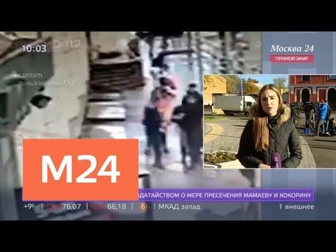 Смотреть фото Следствие установило причастность Мамаева и Кокорина к избиению водителя - Москва 24 новости россия москва
