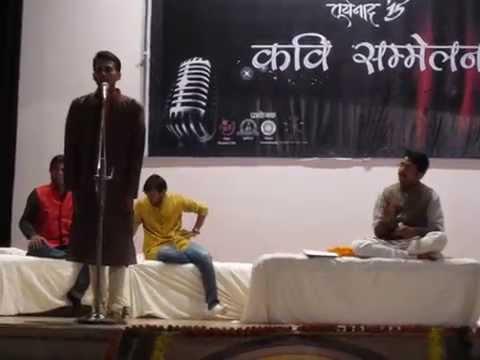 Raghvendra Pratap (Kalam Ka Shipahi) Performance in Kavi Sammelan at Tooryanaad 2015, MANIT Bhopal
