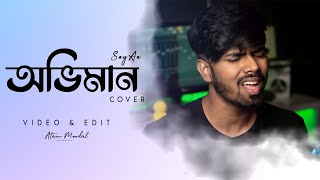 Oviman - cover by sayAn Piran Khan Mp3 Song Download