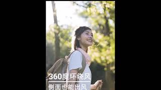샤오미 넥밴드 선풍기 넥선풍기 넥풍기 넥쿨러 목걸이 목…