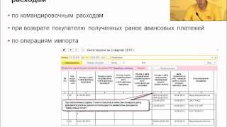 Новые возможности 1С:Бухгалтерии 8. Обзор за июль 2015.(, 2015-07-14T07:19:42.000Z)