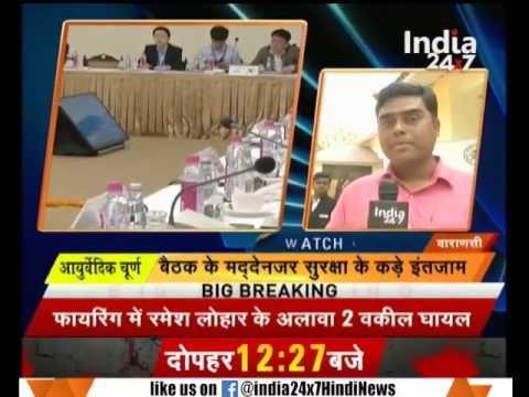 G-20 framework group meeting to begin from today in Varanasi