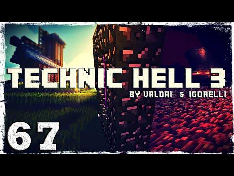 Смотреть прохождение игры [Coop] Minecraft Technic Hell 3. #67: Второй тоннель.
