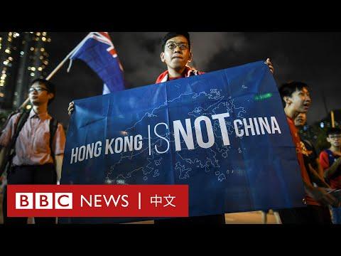 香港國安法:民主派議員表示「一國一制」已經來臨- BBC News