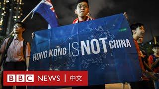 香港國安法:民主派議員表示「一國一制」已經來臨- BBC News 中文