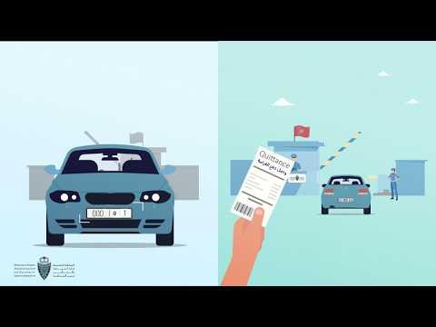 الجمارك المغربية تشرح لكم  إجراءات دخول السيارات المرقمة بالخارج الى المغرب