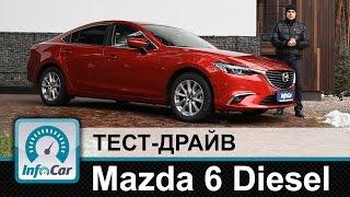 Mazda 6 Diesel - тест-драйв InfoCar.ua (Мазда 6 дизель)
