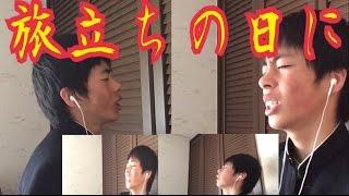 チャンネル登録お願いします! 〜今回の動画について一言〜 みんな杉田...