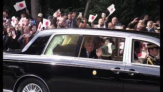 天皇皇后両陛下が奈良県橿原市の神武天皇陵を参拝されました。両陛下が...