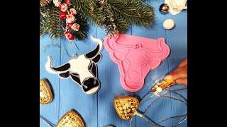 New Christmas series of molds-the Bull -the symbol of the year 2021 Заливка эпоксидной смолой молдов