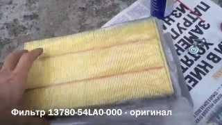 Замена воздушного фильтра Suzuki SX4 air filter change