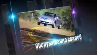 Аренда автомобилей без водителя в Ульяновске(, 2013-04-17T20:06:18.000Z)