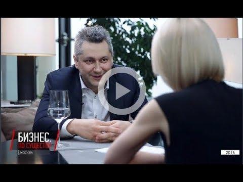 Бизнес. По существу. Дмитрий Дергачёв - РИА Панда