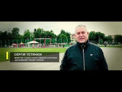 Боярка LOVE новини: Перспективи розвиток Боярки! Боярське ОТГ 2020 Громада за спорт!