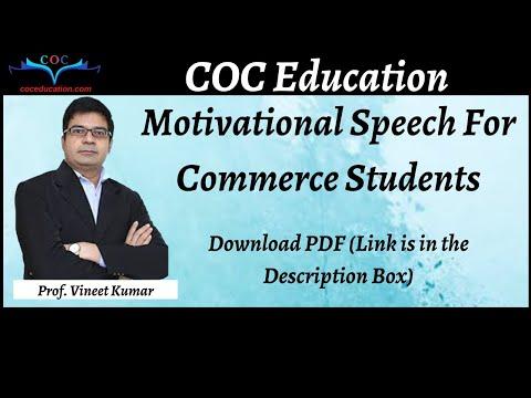 Motivational Speech For Commerce Students By  Santosh Kumar Sir (CA/CMA)