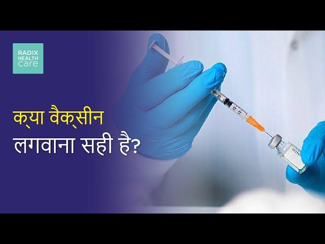 Importance of Covid vaccination, Dr. Shruti Malik on NewsX