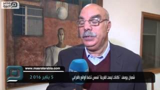 مصر العربية | شعبان يوسف: