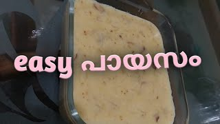 How to make Easy പയസ recipeFN WORLD by Pathu