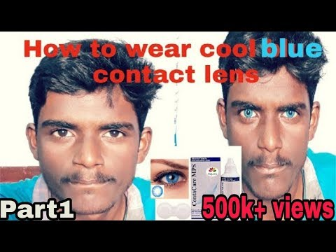 #Eyecontactlens UNBOXING AND HOW TO WEAR AND REMOVE COOL BLUE CONTACT LENS 2018 Hindi