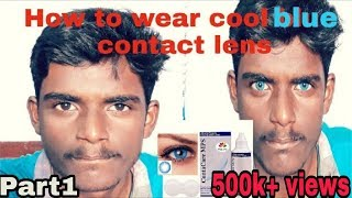 UNBOXING AND HOW TO WEAR AND REMOVE COOL BLUE CONTACT LENS 2018 Hindi