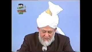 Urdu Khutba Juma on March 29, 1996 by Hazrat Mirza Tahir Ahmad