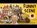 ਪ੍ਰਾਹੁਣਾ | Parahuna (Funny comedy scenes) - Kulwinder Billa, Wamiqa Gabbi | Punjabi Comedy Movie