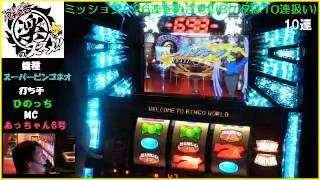 2014年11月8日、endec.TVでは【パチスロ楽のススメ!!】の放送を行いました。 この番組は、東京都足立区にあるパチンコパール竹の塚より、パチスロの楽しさや素晴らしさを ...