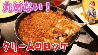 ブログ「藤原家の毎日家ごはん。」はこちら。 http://ameblo.jp/mamagoh...