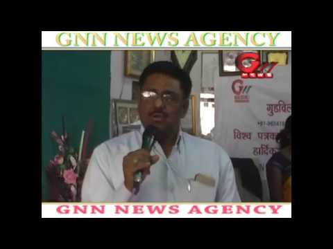 Gnn News Agency:Uday Manna Speaking On World Press Freedom Day 03/ May/2017 Goodwill Media House