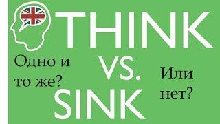 Зачем иметь хорошее произношение в Английском | 1 часть