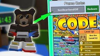 SUN BEAR Special Code (OP BOOST) !!!! - Roblox Bee swarm simulator