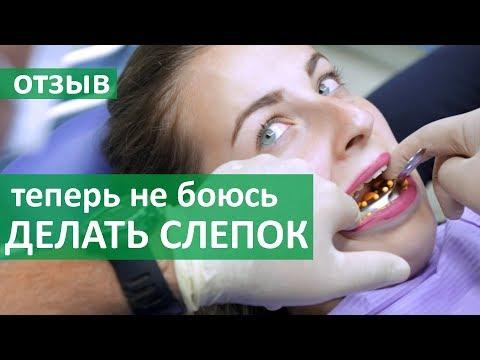 Стоматология Москва отзывы. 📖 Отзыв о стоматологии в Москве. Алена