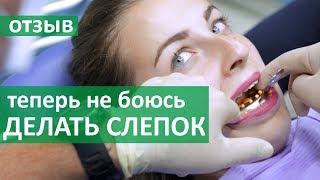 Стоматология Москва отзывы. 📖 Отзыв о стоматологии в Москве. Алена(, 2017-10-12T10:26:53.000Z)