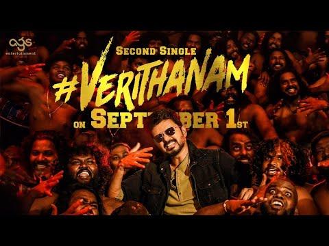 bigil-|-verithanam-song-|-promo-hd-|-thalapathy-vijay-|-atlee-|-a.r-rahman