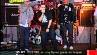 Баста ft. Centr - Город дорог (LIVE) на канале A-ONE