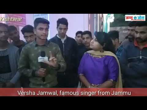 Versha Jamwal, A Famous Singer From Jammu At Present In Kishtwar